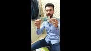 İngiltere  parası  yırtma testi