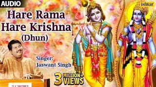 Hare Rama Hare Krishna - Dhun (Jaswant Singh)