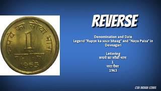 1 NAYA PAISA (1962 -1963) NICKEL - BRASS COIN - REPUBLIC INDIA