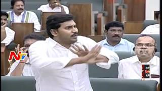 ys jagan sensational comments in assembly about his assets sakshi rating in india    ntv