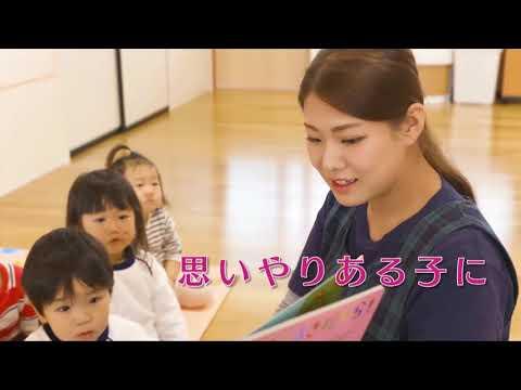 イートンちどり保育園様CMソング(園歌版2018)制作