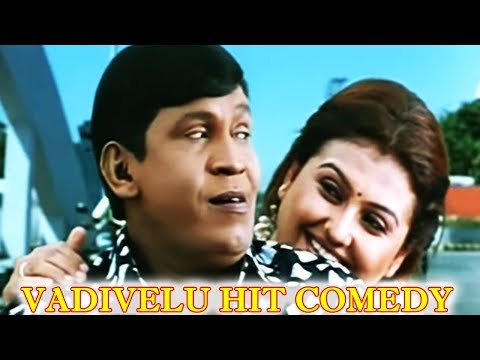Vadivelu Nonstop Super Laughing Comedy Scenes | Tamil Comedy