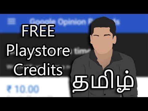Get FREE Playstore Credits - Google Opinion Rewards - இப்போது இந்தியாவில் (Tamil   தமிழ்)