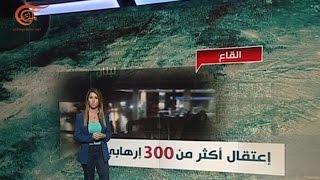 النصرة وداعش ينتشران في مناطق حدودية سورية – لبنانية    28-6-2016