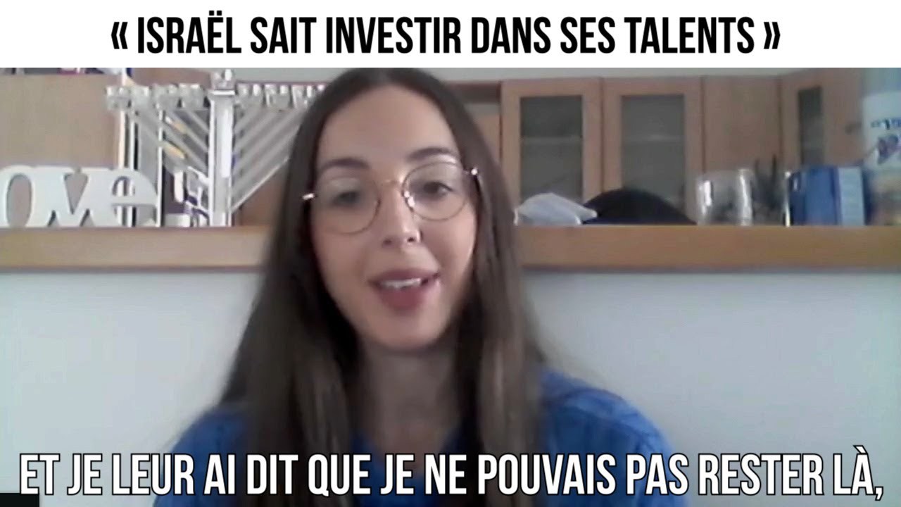 « Israël sait investir dans ses talents » - Alyastory#506