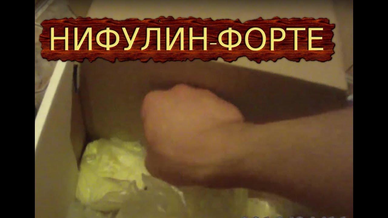 Нифулин цыплят применению для инструкция по форте