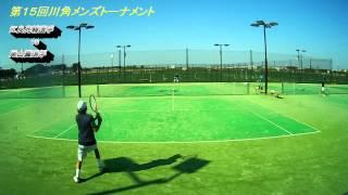 テニス 第15回川角メンズトーナメント決勝戦♪ 江良亮輔選手vs尾山翼選手