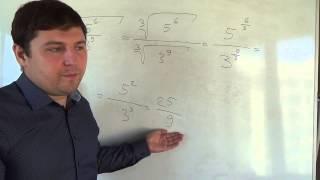 Алгебра 11 класс. 16 сентября. свойства корня n й степени #5