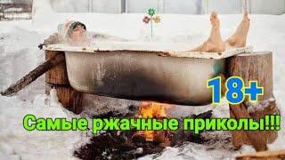 15 МИНУТ РЖАЧА ДО СЛЁЗ ЛУДШИЕ ПРИКОЛЫ ИЗ ВСЕГО МИРА 2019 ПРОСТО СМЕХ И УМОРА
