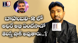 Jabardasth Adhire Abhi Exclusive Interview || Tollywood Nine Channel
