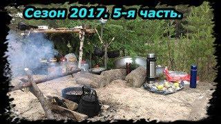 4 месяца в тайге. ч.2. Рыбалка,жерлицы, коптилка. р. Тым. Томская обл.