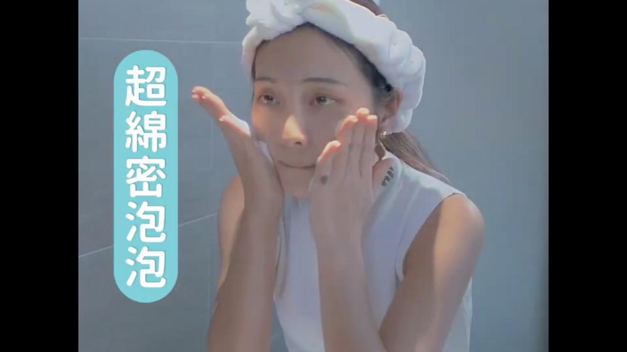 洗面乳廣告|使用情境|產品影片