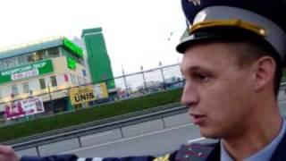Общение с ДПС Пешеход - Водитель 1