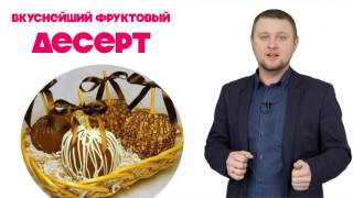 видео доставка пирогов омск