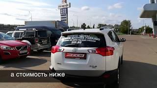 видео Автореклама — автовладельцам. Реклама на автомобилях за деньги. Заработать на своем авто
