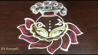 Different types of Bogi pots kolam Sankranthi Festival || Creative Bogi pots muggulu