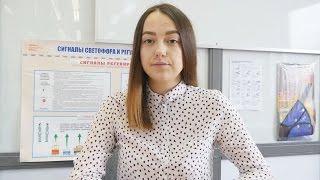 Автошкола Автолицей - филиал в Красноармейске