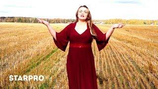 Наталья Онегина - Россия