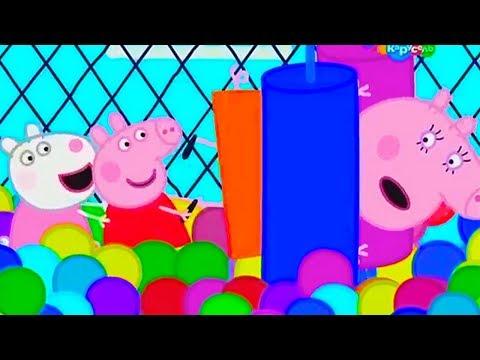 Свинка Пеппа играет на детской площадке в лабиринте с друзьями 5 Сезон Новые Серии