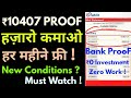 Facebook Research ₹10407 PROOF🔥Zero Investment+New Conditions [Earn Money Online]