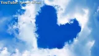 يارب العالمين الله والله صلي على طه الأمين