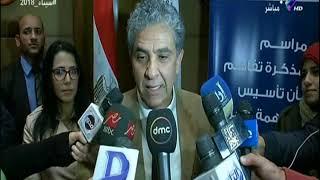توقيع مذكرة تفاهم لتأسيس شركة مساهمة مصرية لإدارة منظومة المخلفات