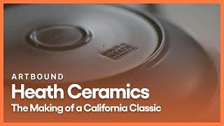 S10 E2: Heath Ceramics - The Making of a California Classic Video