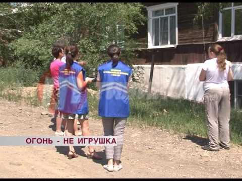 Криминальные новости и ЧП в Улан-Удэ и Бурятии —