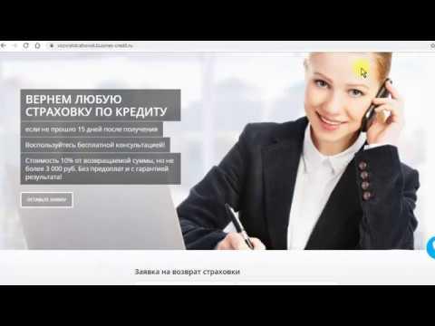 Посмотреть кредитную историю бесплатно онлайн по паспорту