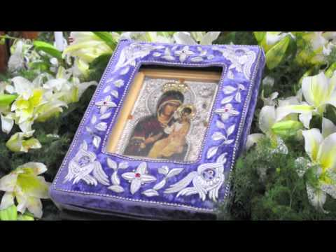 History of Holy Iveron Icon of the Theotokos from Hawaii - Guradian of the icon Nectary