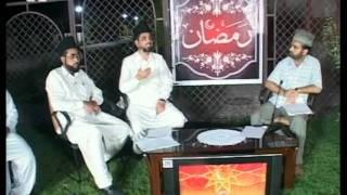 Importance Of Ramadhan - Islam Ahmadiyya
