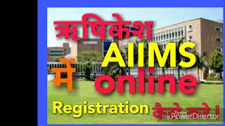 How to book online appointment in aiims hospital