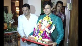 Vivek Oberoi Ganpati Visarjan 2017 Full Video