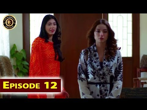 Khasara Episode 12 - Top Pakistani Drama