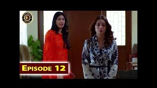 Khasara Episode 12 - Top Pakistani Drama