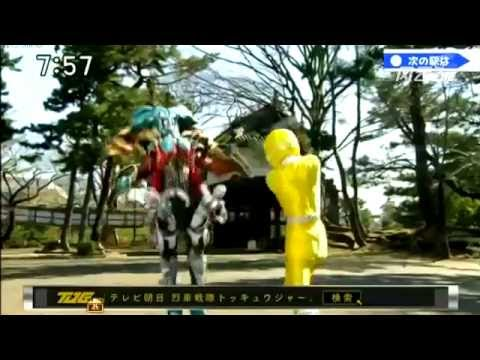 烈車戦隊トッキュウジャー Ressha Sentai ToQger Episode 9 Preview