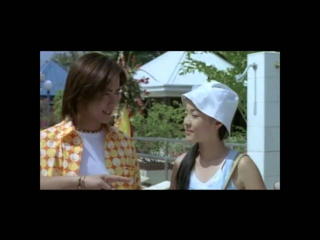 Can This Be Love Official Trailer   Sandara Park and Hero Angeles   'Can This Be Love'