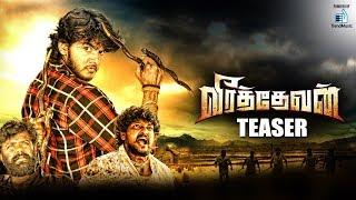 Veerathevan Official Teaser Tamil Movie Kaushik Meenalotchani TrendMusic Tamil