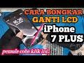 - Cara Ganti LCD IPhone 7 Plus  iPhone 7 Plus Screen Replacement