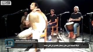 مصر العربية | فرقة قبطية تحيي ليالي رمضان بالمديح في النبي محمد