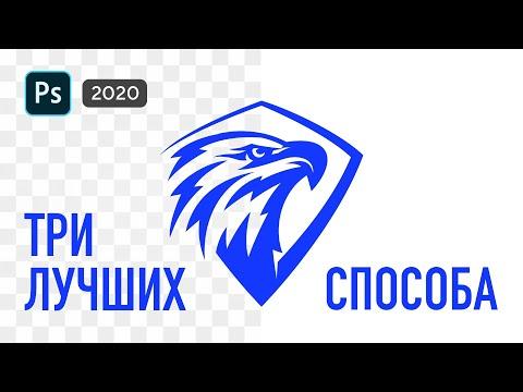 Как вырезать логотип в Фотошопе и сохранить его с прозрачным фоном в PNG
