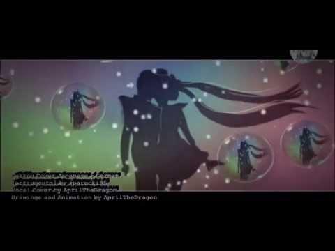 Moonbow/Gekkou Cover - Sailor Moon Crystal ED (Japanese + German)