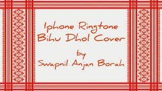 Iphone Ringtone - Bihu Dhol Cover | Swapnil Anjan Borah