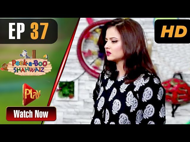 Peek A Boo Shahwaiz - Episode 37 | Play Tv Dramas | Mizna Waqas, Shariq, Hina Khan | Pakistani Drama