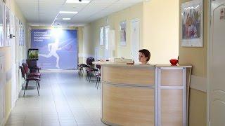видео Клиника спортивной медицины