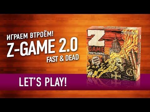 Настольная игра Z-Game 2.0 Играем! // Lets Play Z-Game 2.0