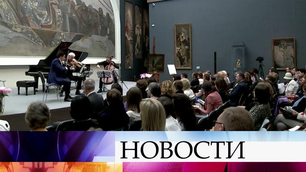 В Москве стартовал международный фестиваль камерной музыки Vivarte.