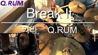 [1#] 카라(KARA) - Break It | Drum Cover