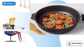 Яичница с помидорами и луком. Рецепт дня