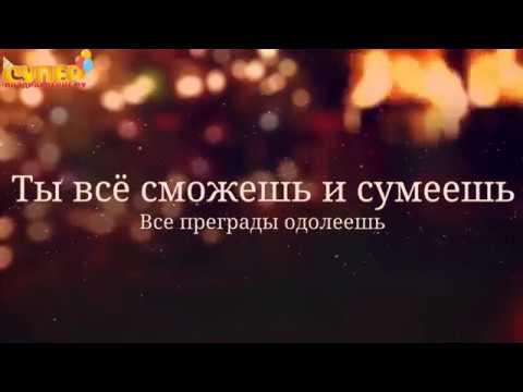 Трогательное поздравление племянники в день рождение. Super-pozdravlenie.ru